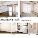 武蔵野緑町パークタウンの室内写真