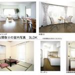 アーバンライフ西新井の室内写真