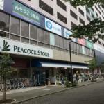 高島平団地の敷地内のスーパー