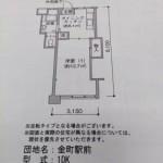 金町駅前_間取り図