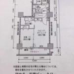 板橋ビュータワー_間取り図