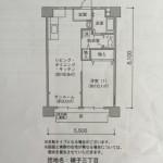 磯子三丁目団地の間取り図