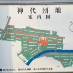 神代団地の敷地内の地図