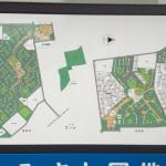みさと団地の団地内地図