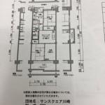 サンスクエア川崎の間取り図