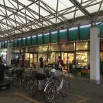 みさと団地の敷地内のスーパー(北)