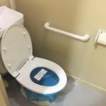 北砂五丁目団地のトイレ