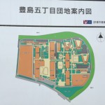 豊島五丁目団地の案内図