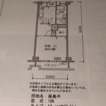 高島平団地の間取り図