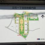立花一丁目団地の敷地内地図