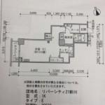 リバーシティ21新川の間取り図
