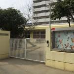 鶴見町第二団地の敷地内の保育園