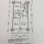 武蔵野緑町パークタウンの間取り図