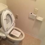 武蔵野緑町パークタウンのトイレ