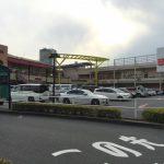 敷地前には、複合ショッピングモールのLaLaテラスがあります