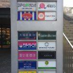 建物内には、スーパー以外にも100円ショップやファミリーレストラン等があります